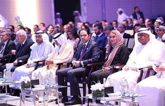 ننشر نص مبادئ العمل التي يطلقها تجمع الإعلام العربي من أبو ظبي |صور