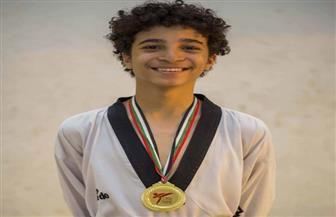 محمد أسامة يتوج بذهبية التايكوندو في البطولة العربية المفتوحة
