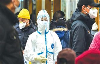 بدء إنزال ركاب السفينة السياحية الخاضعة للحجر الصحي في اليابان بسبب «كورونا»