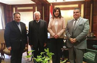 وزيرة الهجرة تستقبل رئيس الجمعية اليونانية المصرية لتنظيم المؤتمر العالمي لخريجي مدرسة العبيدية اليونانية