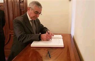 مرشح مصر لمنصب مدير عام منظمة التجارة العالمية يبدأ حملته الانتخابية من أديس أبابا   صور