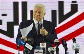 مرتضى منصور يعتذرعن عدم الترشح لمنصب نقيب المحامين