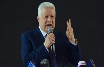 مرتضى منصور يرد على بيان النادي الأهلي