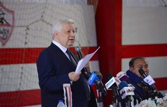 شروط مرتضى منصور لخوض مباراة السوبر الإفريقي في قطر