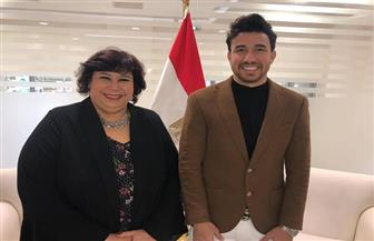 وزيرة الثقافة تستقبل تريزيجيه بمعرض الكتاب   صور