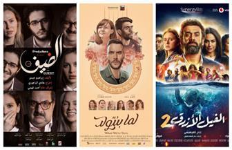 5 أفلام تحصد جوائز مهرجان جمعية الفيلم