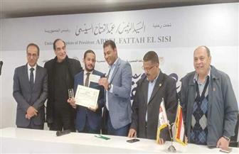 عصير الكتب يفوز بجائزة أفضل جناح في معرض القاهرة الدولي للكتاب الدورة 51