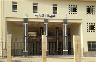 14 عميدا لكليات الآداب بالجامعات العربية يجتمعون في جامعة المنصورة الأحد المقبل