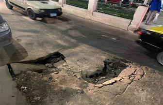 هبوط أرضي بجوار محطة ترام الأزاريطة وسط الإسكندرية | صور