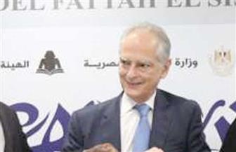 سفير اليونان: معرض القاهرة للكتاب شباك للعلم والثقافة