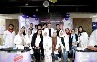 «مصر للصحة والتنمية المستدامة» تطلق مبادرة «بالطو أبيض ضد ختان الإناث»   صور