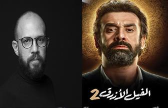 """أحمد حافظ يفوزبجائزة أفضل مونتاج من جمعية الفيلم عن """"الفيل الأزرق 2"""""""
