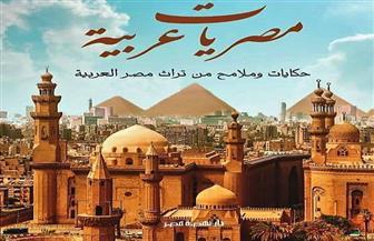 """رضوى زكي لـ""""بوابة الأهرام"""": """"مصريات عربية"""" فرعونية بالجد عربية بالأب   صور"""