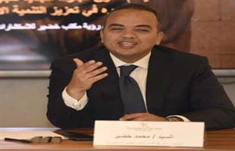 محمد خضير: البنوك ضخت 9 مليارات جنيه خلال 5 سنوات لـ18 ألف شركة