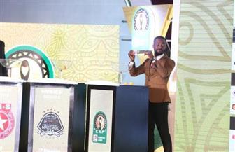 نتائج قرعة ربع نهائي دوري أبطال إفريقيا