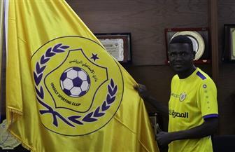 «كادو» يصل مصر للانضمام إلى الإسماعيلي
