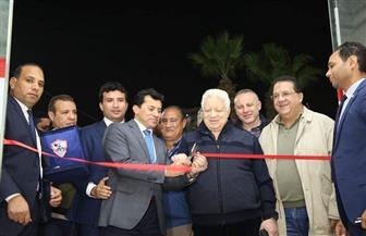 وزير الرياضة يفتتح صالة «الجيم» الجديدة بالزمالك | صور