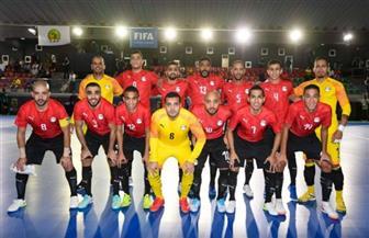 اليوم.. منتخب مصر لكرة الصالات يواجه المغرب في نهائي أمم إفريقيا
