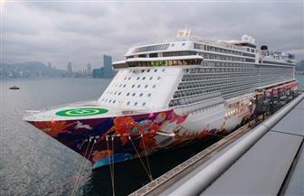 تايوان تمنع السفن السياحية الدولية من الرسو في موانيها