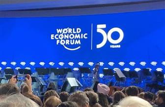 """""""منتدى الاقتصاد العالمي"""" يدشن مجلس إدارة لمستقبل الشرق الأوسط وشمال إفريقيا"""