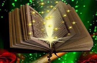 في رحاب القرآن