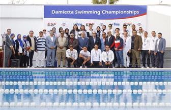 تتويج الفائزين في بطولة دمياط للسباحة | صور