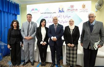 اتحاد بنوك مصر يفتتح مدرسة ابتدائية بحلوان بعد تطويرها| صور