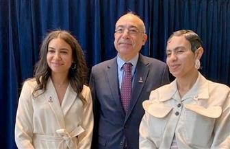 مندوب مصر الدائم بالأمم المتحدة يشارك في الاحتفال باليوم الدولي للقضاء على ختان الإناث | صور