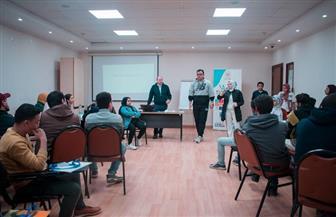 إطلاق المعسكر الشتوي من برنامج دعم المبادرات الشبابية «إيدك معانا» | صور