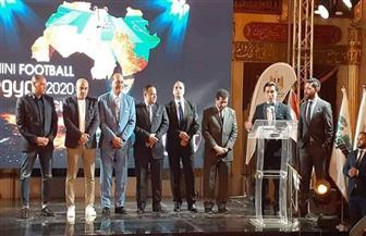 دعما للكرة المصرية.. تأجيل افتتاح البطولة العربية للمينى فوتبول إلى 7 مارس