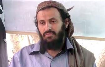 تعرف على مستقبل تنظيم القاعدة الإرهابي في جزيرة العرب بعد مقتل زعيمه