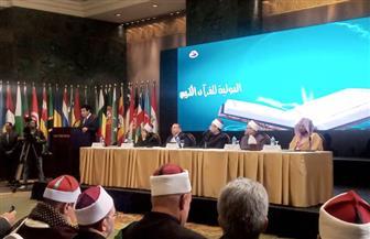انطلاق فعاليات المسابقة الدولية الـ27 للقرآن الكريم