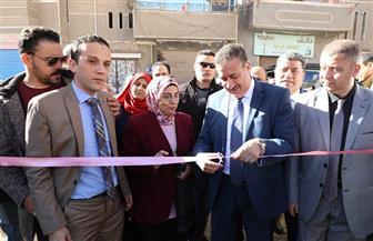 محافـظ المنوفية يفتتح المعهد الأزهري والملعب الخماسي في بركة السبع |صور