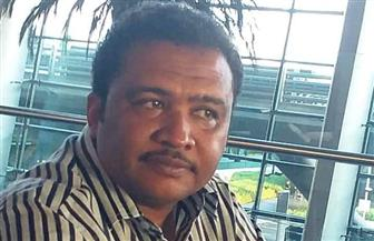 مفرح سرحان يكتب: الإريتري هاشم محمود الذي اختطفه التاريخ واستعصى على الجغرافيا