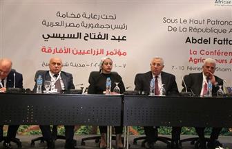 المؤتمر التأسيسي لاتحاد الزراعيين الأفارقة يواصل أعماله بمناقشة الأمن الغذائي في القارة السمراء