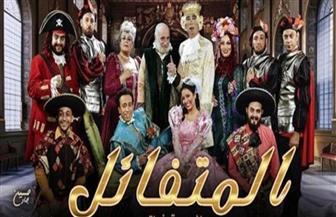 """""""المتفائل"""" يعود للجماهير على مسرح بيرم التونسي بالإسكندرية غدا"""