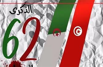 أحداث ساقية سيدي يوسف.. عندما امتزج الدم التونسي والجزائري