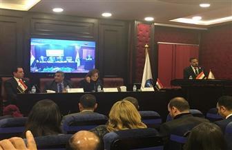 وزيرة التخطيط: مصر تسير فى مسار واعد لتحقيق أهداف التنمية المستدامة |صور