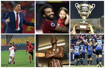 النشرة الرياضية: مولودة محمد صلاح وإقالة «جاريدو» ولقاءات كأس مصر واستعدادات السوبر
