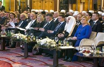 مؤتمر الأخوة الإنسانية يكرم أمين رابطة العالم الإسلامى ورئيسة كرواتيا | صور