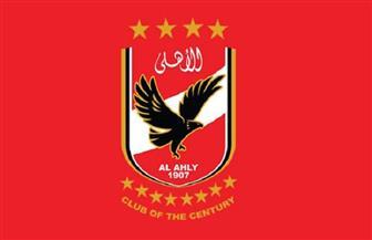 الأهلي يخاطب وزير الرياضة واتحاد الكرة لإقامة مباراة صن داونز بإستاد القاهرة