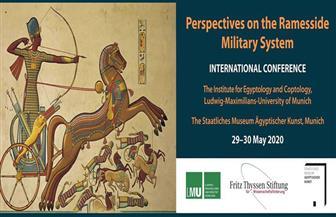 تعرف على أبحاث المؤتمر الدولي في علم المصريات عن العسكرية المصرية خلال عهد الرعامسة | صور