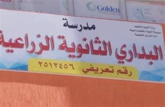 """محافظ أسيوط: استلام جناحي توسعة لمدرستين بمركزي البداري والفتح ضمن مبادرة """"حياة كريمة""""   صور"""