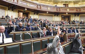 """القوى العاملة بـ""""البرلمان"""" تناقش مشروع قانون بشأن تعديل أحكام قانون الخدمة المدنية"""