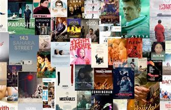 مهرجان الجونة السينمائي يفتح باب التقديم لدورته الرابعة