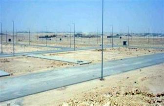 «الإسكان»: طرح أراض كاملة المرافق للمستثمرين ووحدات سكنية بمدينة السادات