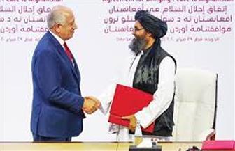اتفاق السلام الأفغاني يثير أشجان الأسر المكلومة