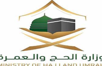 السعودية: 10 أيام مدة إقامة القادمين للعمرة من الخارج