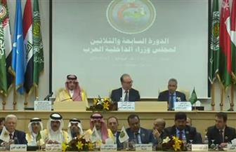 «مجلس وزراء الداخلية العرب»: نجاح قمة الخليج يدعم جهود مكافحة الإرهاب والجريمة