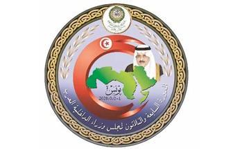 ننشر توصيات أعمال الدورة السابعة والثلاثين لمجلس وزراء الداخلية العرب